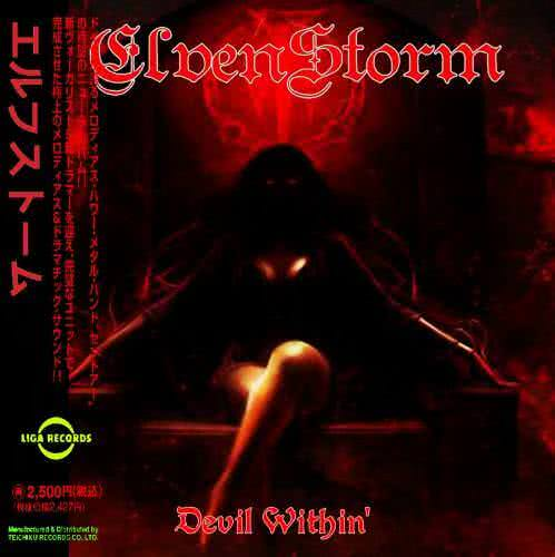 ElvenStorm - Devil Within' (2020)
