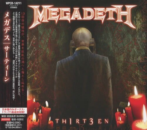 Megadeth - Th1rt3en (2011)