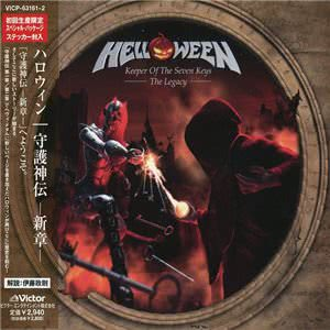Helloween - Keeper Of The Seven Keys - The Legacy (2005)