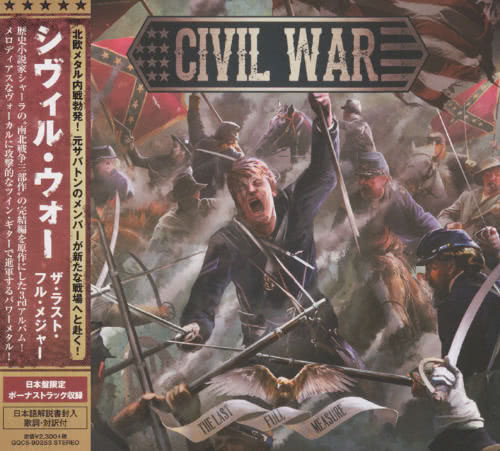 Civil War - The Last Full Measure (2016) скачать