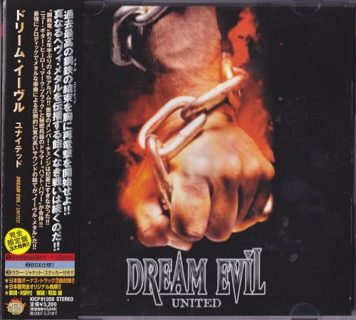Dream Evil - United (2006) скачать