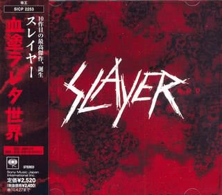 Slayer - World Painted Blood (2009) скачать