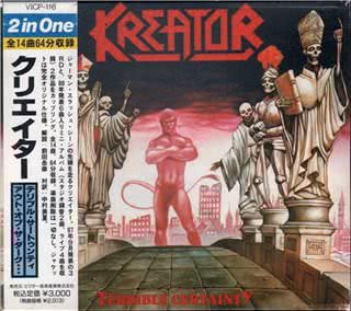 Kreator - Terrible Certainty (1987) скачать