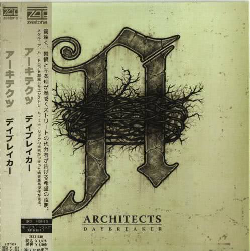 Architects - Daybreaker (2012) скачать