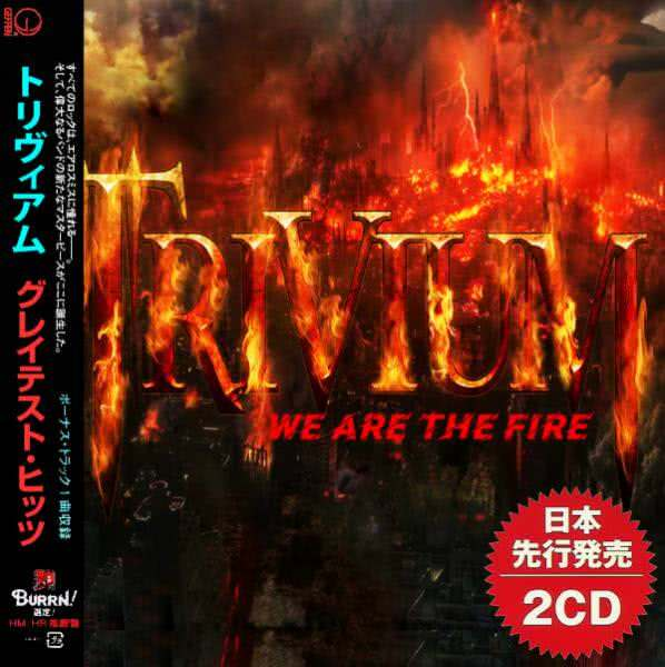 Trivium - We Are The Fire (2021) скачать